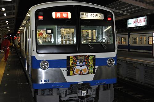 ビアガー電車