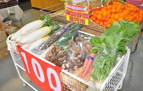 新鮮野菜販売