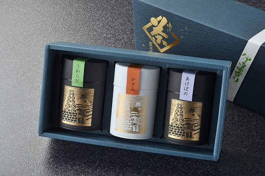 製茶をはじめて2017年で60年を迎える