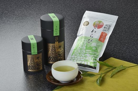 より一層おいしくなった蔵屋鳴沢のお茶